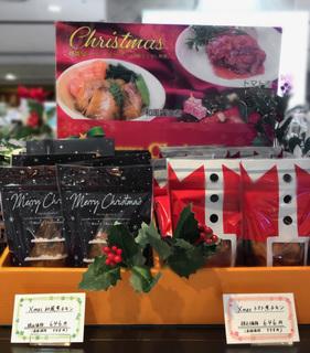 近鉄四日市クリスマスチキン1.jpg